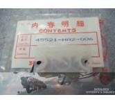 Plate Diaphragm Honda 45521-HA2-006