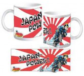 "Mok Moto Mania ""Japan Power"""